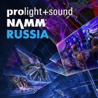 Выставка Prolight + Sound NAMM 2018